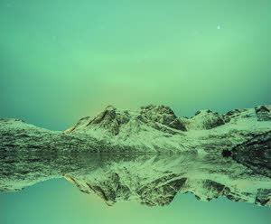 Nordlichter auf den Lofoten,Berge Knoff, Visit Norway